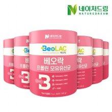 베오락 프롤린 모유 유산균 50포 x 6박스(총300포)