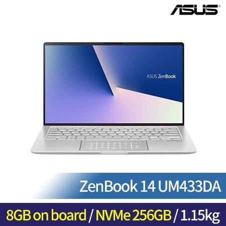 A4 size! 초경량 1.15kg! 젠북 14 A-UM433DA-R3522T 숫자키보드 보완 Numberpad! 라이젠 R5-3500U 탑재 윈도우 포함!