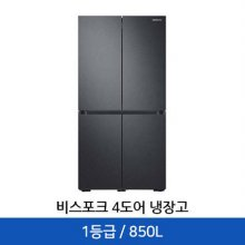 BESPOKE 4도어 냉장고 RF85T92P1G1 [850L]