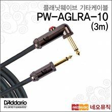 [견적가능] 플래닛웨이브 기타 케이블 Planet Waves PW-AGLRA-10
