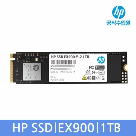 EX900 NVMe SSD (1TB) 국내정품 3D NAND TLC