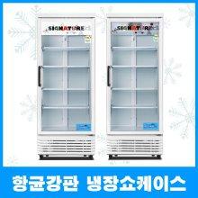 420L 음료쇼케이스,간냉식냉장고(화이트) / KSR-460R-1