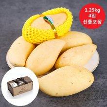 [허니골드] 달콤한 고당도 태국망고 1.25kg 4입 선물포장