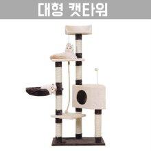 [해외직구] HANPIN-PETS 캣타워/견고함/다용도/독특한 디자인
