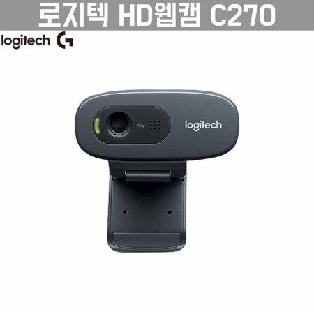 [해외직구] HD웹캠 C270