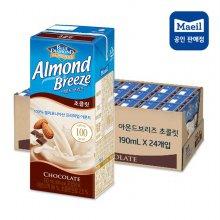 아몬드브리즈 초콜릿 190ml 24팩