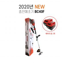 2020년 NEW 북성 충전예초기 BC40F (배터리 하나 더!)