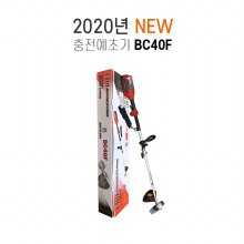 2020년 NEW 북성 충전예초기 BC40F (우의 무료증정)