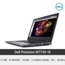 M7730 i9-8950HK 델노트북 [전문가용 쿼드로 윈10프로 17.3형IPS]