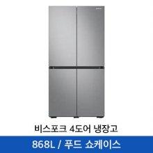 비스포크 4도어 냉장고 RF85T9262T2 [868L]
