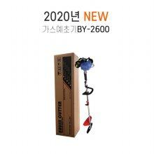 2020 NEW 미쓰비시 가스예초기 BY-2600(우의+오일+날)