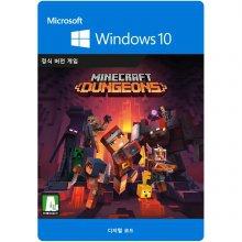 마인크래프트 던전스 [ Windows10 ] Xbox Digital Code