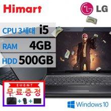 LG 게이밍노트북 S550 [i5-3320M/4G/HDD500G/15.6형/윈10] 리퍼
