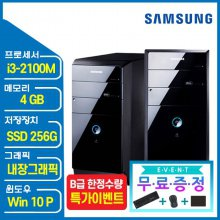 삼성데스크탑 P400 [i3-2100/ 4G/ SSD256G/ 윈10] B급 리퍼