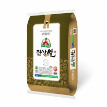 [19년산] 대왕님표 여주쌀 20kg(진상품종) / 농협쌀 / 당일도정