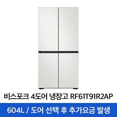 비스포크 키친핏 4도어 냉장고 RF61T91R2AP[604L]