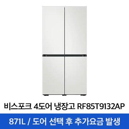 비스포크 4도어 냉장고 RF85T9132AP [871L]