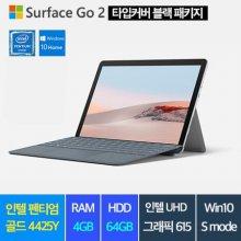 서피스고2+블랙커버 패키지 Surface Go2 STV-00009 [P4425Y/4GB/64GB/Win Home]+타입커버 블랙 색상