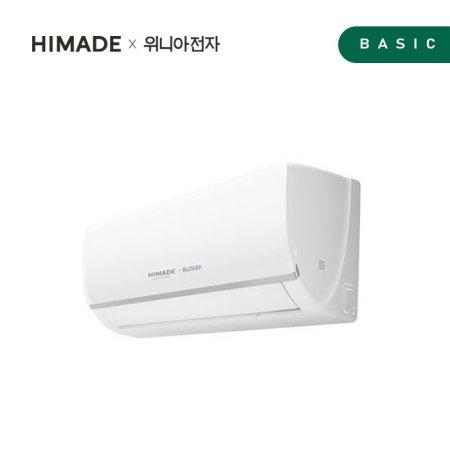벽걸이 에어컨 HDA-D07IW (22.8㎡) [기본설치비 무료]