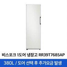 [개별구매불가] 비스포크 1도어 RR39T7685AP [380L]