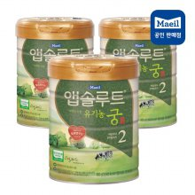 앱솔루트 유기농궁 800g 2단계 3개입