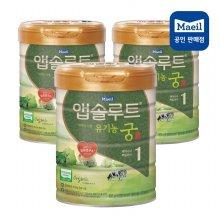앱솔루트 유기농궁 800g 1단계 3개입