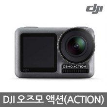 [단순변심 반품상품]DJI 오즈모 액션/액션캠[DJI-OSMO ACTION]