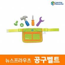 공구벨트세트 Tool Belt