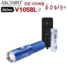 다이버용 LED후레쉬 수중랜턴 V10SBL-2 60M 해루질