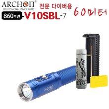 다이버용 LED후레쉬 수중랜턴 V10SBL-7 60M 해루질