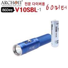 다이버용 LED후레쉬 수중랜턴 V10SBL-1 60M 해루질