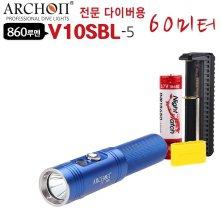 다이버용 LED후레쉬 수중랜턴 V10SBL-5 60M 해루질