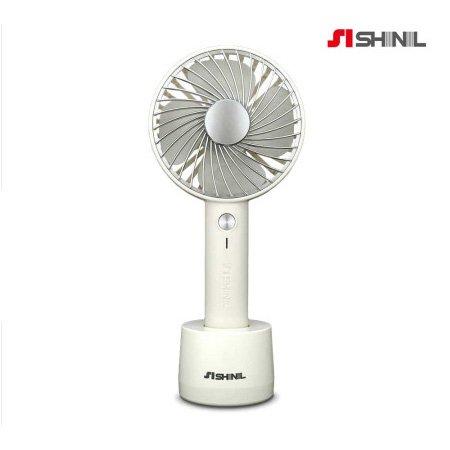 핸디형선풍기 SIF-KS2600W (화이트) [4엽날개/ 3단계풍량조절/ USB충전방식]