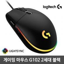 [로지텍정품] 마우스 G102 2세대 [블랙]