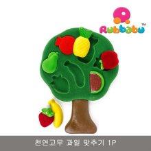 천연고무 과일 맞추기 1P 도형 모형 아기 장난감