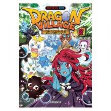 EZ 드래곤빌리지 33/어린이만화책/유아만화