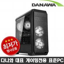 게임용 200611 i5-9400F/8G/SSD250G/GTX1660슈퍼/조립컴퓨터PC