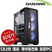 게임용 200615 i5-9600KF/8G/SSD240G/RTX2060/조립컴퓨터PC