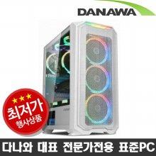 전문가용 200626 i7-9700F/16G/M.2 500GB/HDD1TB/RX570/조립컴퓨터PC