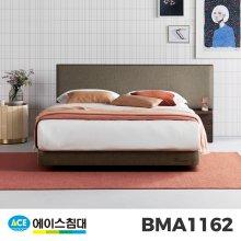 BMA 1162-LC HT-B등급/LQ(퀸사이즈)