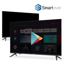108cm UHD TV SA43G (스탠드형 자가설치)