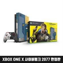 [예약판매특가] XBOX ONE X 사이버펑크 2077 한정판 (1TB)