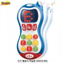 아기전화기 윈펀멜로디 학습폰 어린이전화기 전화완구