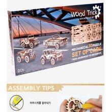 조립식퍼즐 입체퍼즐 나무 블럭 자동차4종세트 HJ 02
