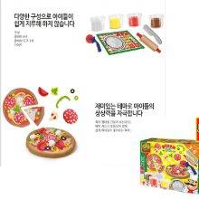 피자 세트 클레이 크리스마스 선물 장난감 패턴카드