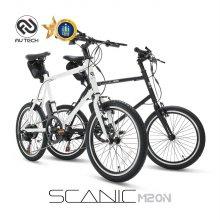 스카닉M20N 36V 5Ah 7단 미니벨로 전기자전거