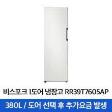 [개별구매불가] 비스포크 1도어 냉장고 RR39T7605AP 380L]