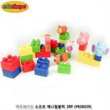 에듀쉐이프 소프트 애니멀블럭 28P 어린이 장난감
