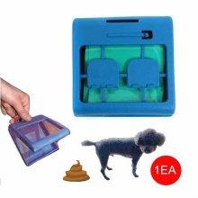 산책용 픽업 강아지 배변수집기(블루)