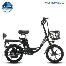 G7 전기자전거 모터 350W 배터리10Ah [블랙]